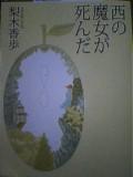 050123_201201