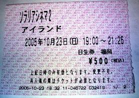 051024_00090001