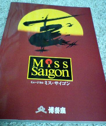 Misssaigon_2