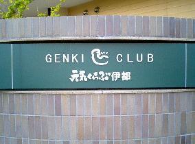 Genkiclub