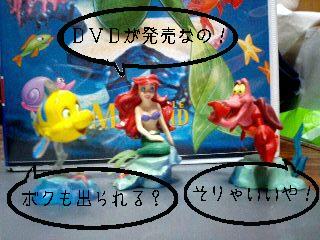 Littlemermaid4