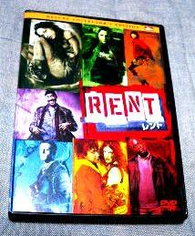 Rent_dvd