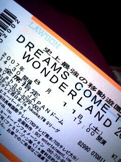 Wonderland07